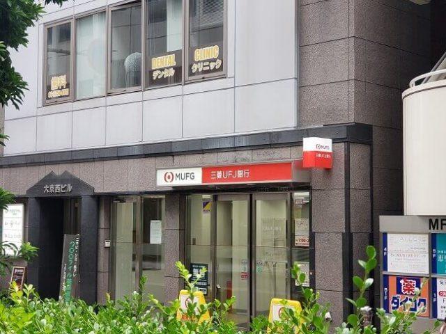 三菱UFJ銀行の店舗