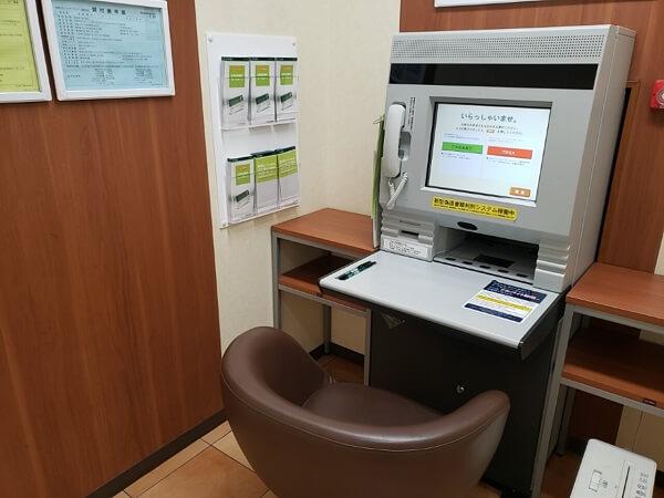 融資速度で選ぶお金を借りる方法