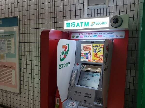 セブン銀行のATM