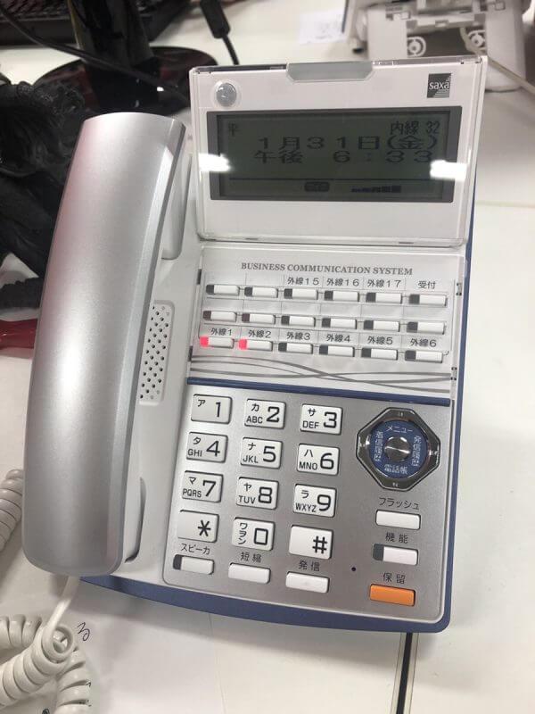 在籍確認の際は会社の電話に連絡する
